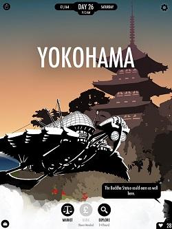80 Days Yokohama